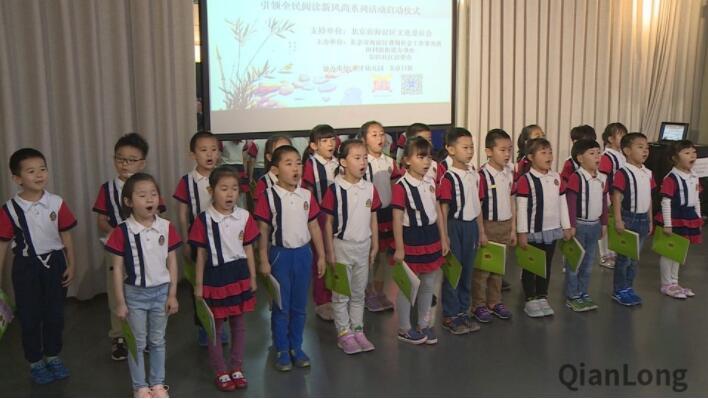 北京市海淀区英才橡胶幼儿园