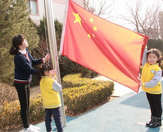 北京市昌平区英才龙城幼儿园